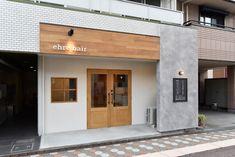 Cafe Shop Design, Cafe Interior Design, Studio Interior, Store Design, House Design, Signage Design, Facade Design, Coffee House Interiors, Cafe Signage