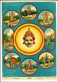 """Navagraha - Graha  is a 'cosmic influencer' on the living beings of mother Bhumidevi (Earth). In Hindu astrology, the Navagraha /planets: Mars, Mercury, Jupiter, Venus, and Saturn, the Sun, the Moon, as well as positions in the sky, Rahu (north or ascending lunar node) and Ketu (south or descending lunar node).Grahas are the """"markers of influence"""" that point out the karmic influence on the behavior of living beings. http://en.wikipedia.org/wiki/Navagraha"""