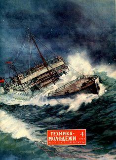 Dark Roasted Blend: Ships vs. Big Waves Storm Pictures, Sea Pictures, Animal Pictures, Giant Waves, Big Waves, Canadian Coast Guard, Tsunami Waves, Rogue Wave, Octopus Art
