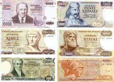 1980 ~ 1990. Τα χαρτονομίσματα δραχμών μεταξύ του 1980 ~ 1990. (για να μη τα…