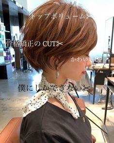 Short Hair Cuts, Short Hair Styles, Cut Up, Hairstyles Haircuts, Pixie Cut, Cut And Style, Hair Beauty, Dreadlocks, Stylish