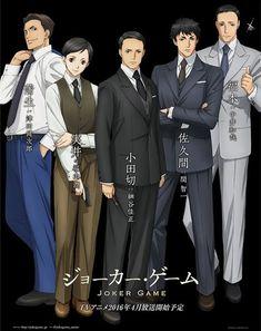 Joker Game TV anime visual: From left to right: Kenjiro Tsuda as Jirō Kamō Jun Fukuyama as Jitsui Yoshimasa Hosoya as Odagiri Tomokazu Seki as Sakuma Kazuya Nakai as Fukumoto