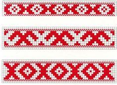 """Photo from album """"Сундук"""" on Yandex. Inkle Weaving, Inkle Loom, Tablet Weaving, Bead Weaving, Russian Embroidery, Blackwork Embroidery, Folk Embroidery, Embroidery Patterns, Bead Crochet Patterns"""