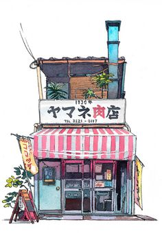 A series of watercolor illustrations of Tokyo storefronts by artist Mateusz Urbanowicz . He first encountered th. Art And Illustration, Watercolor Illustration, Watercolor Art, Building Illustration, Watercolor Japan, Japanese Illustration, Art Illustrations, Urban Sketching, Art Inspo