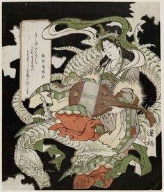 "amyipaguana: Enoshima Benzaiten JapaneseAoigaoka Keisei Shikishiban; 21.6 x 18.3 cm (8 1/2 x 7 3/16 in.) Woodblock print (surimono); ink and color on paper Classification: PrintsType: Ukiyo-e print; surimonoMuseum of Fine Arts, Boston 江ノ島弁財天 葵岡渓栖 年代不詳 ""朧月庵梅影 さし汐にはつ日のかけや生れ出んミこもりしたる春の江のしま"""