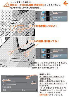 Cartoon Tutorial, Comic Tutorial, Manga Tutorial, Drawing Reference Poses, Drawing Tips, Art Reference, Sai Brushes, Manga Drawing Tutorials, Comic Layout