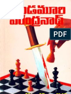 SwethaGulabi by Yeddanapudi Novels To Read Online, Free Books Online, Free Pdf Books, Reading Online, Free Ebooks, Drive Book, Free Novels, Book Sites, Life Lesson Quotes