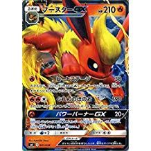 Pokemon card Pokeka Deck Case & sleeve
