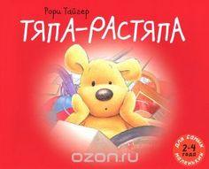 http://ozonru.co.il/catalog/family_1071198_12169_1085288/1367352/