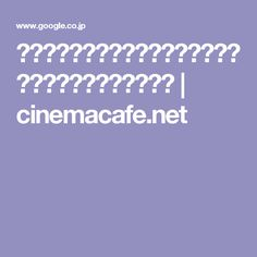 ベン・アフレック、デヴィッド・フィンチャー監督と再タッグへ | cinemacafe.net