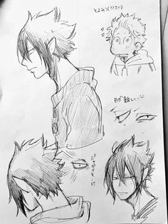 Boku no Hero Academia My Hero Academia Memes, Hero Academia Characters, Buko No Hero Academia, My Hero Academia Manga, Manga Tumblr, Character Art, Character Design, Tamaki, Fanart