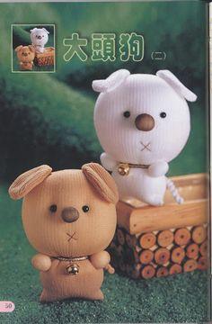 Animal Dolls - cecilia jerez - Веб-альбомы Picasa