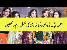 400 Best Fashion Hill images in 2019 | Ayeza khan, Eid, Aimen khan