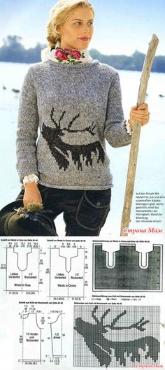 *Пуловер с оленем. - Жаккард - Страна Мам