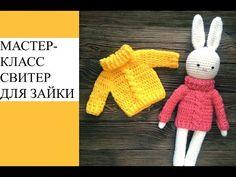 Мастер класс: свитер для мишки (или другой игрушки) крючком - YouTube