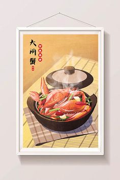 Hairy crab eating crab autumn gourmet Chinese food illustration#pikbest#templates Crab Illustration, Autumn Illustration, Food Template, Templates, Mid Autumn Festival, Food Illustrations, Sign Design, Chinese Food, Fall Recipes