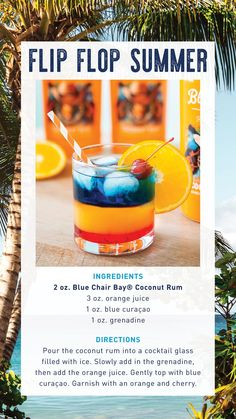 Flip Flop Summer is a simple layered cocktail recipe. It uses coconut rum, grenadine, orange juice, and blue curaçao to make a bright colored cocktail. It's easy ot make and uses fresh fruit as a garnish. Cool off with this cocktail by the pool or at the beach! #bluechairbay #coconutrum #cocktailrecipe #BCBHappyHour #summercocktail #layerddrink