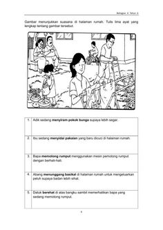 upsr english paper tips