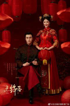 New Year Photoshoot, Pre Wedding Photoshoot, Chinese Wedding Dress Traditional, Chinese Style, Couple Wedding Dress, Wedding Couples, Chinese New Year Card, Thai Dress, Chinese Clothing