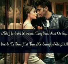 Sirf tum or sirf. My Life My Rules, Friends Forever, Cute Love, Kos, Attitude, Bollywood, I Am Awesome, Lyrics, Poetry