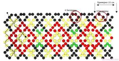 воротники + колье Seed Bead Jewelry, Bead Earrings, Seed Beads, Diy Bracelets Patterns, Beaded Bracelets, Beard Jewelry, Beading Patterns Free, Beaded Collar, Bead Crafts