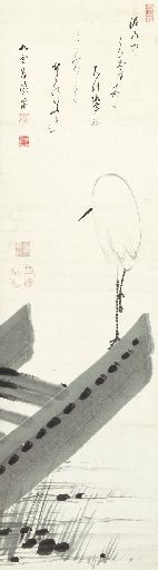 舟上白鷺図 Egret on a boat. 伊藤若冲 Ito Jakuchu. from galleries, museums and auction houses worldwide.