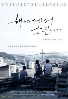 Under the Sun (해에게서 소년에게) (2015) Korean Movie - Starring: Shin Yeon Woo, Kim Ho Won, Kim Ga Hyun, KimYoung Sun & Kang Chan Yang