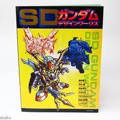 SD Gundam Design Works