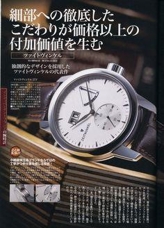 Zeitwinkel's 273° Galvanic silver in PowerWatch vol.10/12