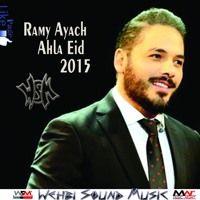 Ramy Ayach - Ahla Eid (Paparazzi Movie)2015   رامي عياش - أحلى عيد by WSM-38 on SoundCloud