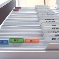 ファイルボックス/収納/無印良品/書類収納/書類整理/棚…などのインテリア実例 - 2016-10-28 22:49:36 | RoomClip(ルームクリップ)