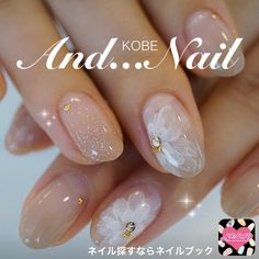 False nails have the advantage of offering a manicure worthy of the most advanced backstage and to hold longer than a simple nail polish. The problem is how to remove them without damaging your nails. Wedding Day Nails, Wedding Nails Design, Weding Nails, French Nails, Love Nails, Pretty Nails, Manicure, Bridal Nail Art, Bride Nails
