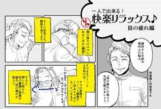 渦井?11/12揉井さん2巻発売 (@uzz711) さんの漫画   17作目   ツイコミ(仮) Manga, Comics, Memes, Manga Anime, Meme, Manga Comics, Cartoons, Comic, Comics And Cartoons