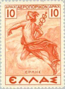 Hermes on a Greek postage stamp Rare Stamps, Old Stamps, Vintage Stamps, Hermes Mythology, Greek Mythology, Postage Stamp Art, Mail Art, Stamp Collecting, Graphic Design Inspiration