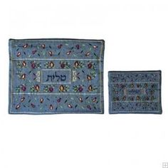 Embroidered Tallit and Tefillin Bag – Pomegranates in Blue - Yair Emanuel Collection - Talis and Tefillin Bags - Garments