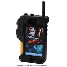 Sentinel iDroid Metal Gear Solid iPhone Case