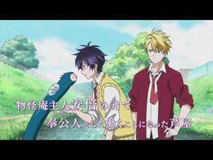 Promocyjne wideo anime Fukigen na Mononokean, premiera w lipcu.