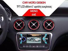 Απόλαυσε την αγαπημένη μουσική και πολλά άλλα με #οθόνη_tft_lcd από την Car Moto Design!!😊😊  ☎️ 2315534103 📱6978976591 ➡️ ΠΟΛΥΤΕΧΝΙΟΥ 18 ΕΥΚΑΡΠΙΑ ΘΕΣΣΑΛΟΝΙΚΗΣ  #carmotodesign #οθόνη #lcd #tft #οτιαναζητάς #θατοβρείςεδώ #becarmotodesigner Moto Design