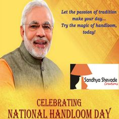 On ‪#‎NationalHandloomDay‬, let us affirm that we will give an impetus to the handloom sector & use more handloom products in our daily lives. Since there are many women associated the ‪#‎handmade‬ well ‪#‎crafted‬ handloom sector, growth of the handloom sector is an important means of women empowerment. Sandhya Shevade Creations Dedicated to the creation of ‪#‎hand‬ crafted ‪#‎table‬ ‪#‎lamp‬ design www.sandhyashevadecreations.com