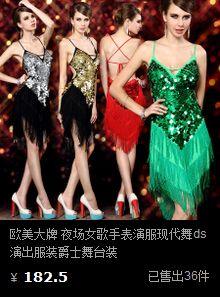 Trajes de lentejuelas trajes de lentejuelas con flecos, traje de la danza latina del vestido de baile latino nuevo 2012