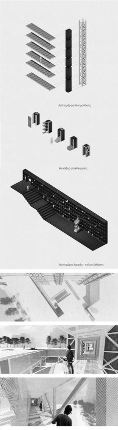 http://www.greekarchitects.gr/gr/συμμετοχες-2014/22814-αποθήκες-προσωπικής-μνήμης-id10219