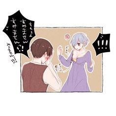 Touka & ken