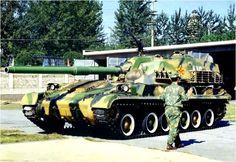 Tank Destroyer Type 89/PTZ-89 (China) (Type, tanks, guns, chinese, year, fighter)