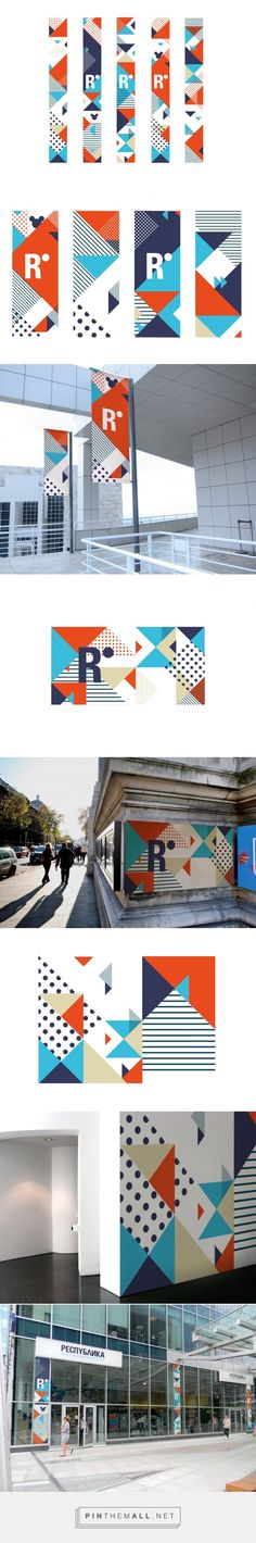 Patterns for Respublica on Behance - created via http://pinthemall.net