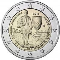 Greece 2 euros commemorative coin 2015