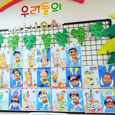 "Instagram의 누리놀이 공식인스타그램님: ""'여름' 환경구성 인별제보 @mihae486 끝이 없는 스스로의 만족을 위해!! 여름 환경 구성 및 드림캐쳐 만들기! #어린이집 #유치원 #환경구성 #여름 #여름환경판 #공개수업 #누리놀이"" Ocean Art, Kindergarten, Arts And Crafts, Japanese, Infant Sensory, Infant Activities, Carnival, Infant Sensory Activities, Summer"