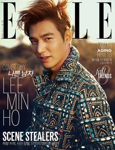 Lee Min-ho shows off tough manly appeal on Elle magazine Cover Male, Cover Boy, New Actors, Actors & Actresses, Live Action, Lee Min Ho Kdrama, Lee Min Ho Photos, The Great Doctor, Song Joong