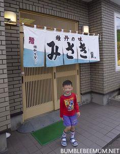 hokkaido best food shakotan peninsular shokudou misaki