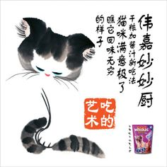 Read more: https://www.luerzersarchive.com/en/magazine/print-detail/whiskas-21819.html Whiskas Tags: Whiskas,Eddie Wong,Tina Chen,Han Ji Cai,Publicis, Shanghai