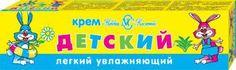 Крем Невская Косметика Детский - лёгкий увлажняющий 40 мл  — 28р.